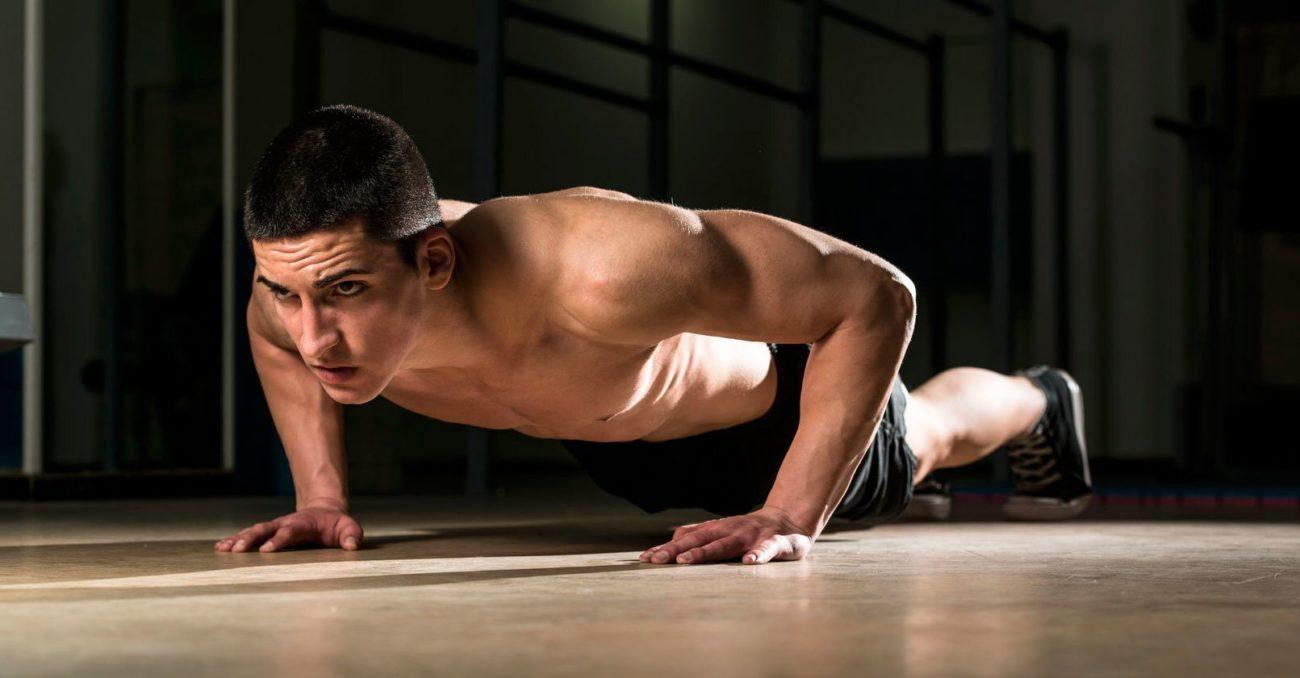 Упражнения отжимания