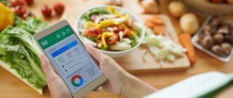 как рассчитать калории